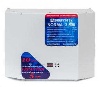 NORMA 3500(HV)