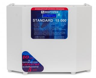 STANDARD 15000(HV)