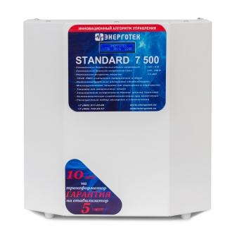 STANDARD 7500