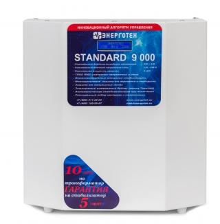 STANDARD  9000