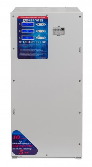 STANDARD 5000х3(HV)