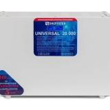 UNIVERSAL 20000(HV)